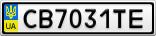 Номерной знак - CB7031TE