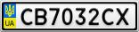 Номерной знак - CB7032CX