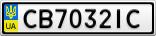Номерной знак - CB7032IC