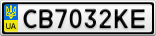 Номерной знак - CB7032KE