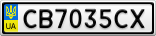 Номерной знак - CB7035CX