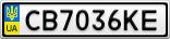 Номерной знак - CB7036KE