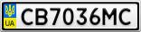 Номерной знак - CB7036MC