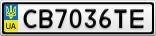 Номерной знак - CB7036TE