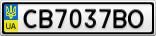 Номерной знак - CB7037BO