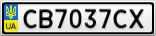 Номерной знак - CB7037CX