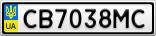 Номерной знак - CB7038MC