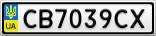 Номерной знак - CB7039CX