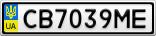 Номерной знак - CB7039ME