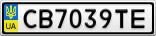 Номерной знак - CB7039TE