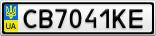 Номерной знак - CB7041KE