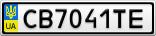 Номерной знак - CB7041TE
