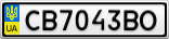 Номерной знак - CB7043BO