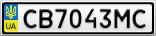 Номерной знак - CB7043MC