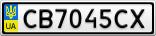 Номерной знак - CB7045CX