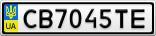 Номерной знак - CB7045TE
