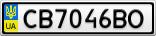 Номерной знак - CB7046BO