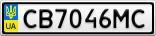 Номерной знак - CB7046MC