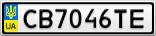 Номерной знак - CB7046TE
