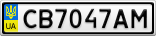 Номерной знак - CB7047AM