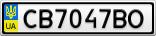 Номерной знак - CB7047BO