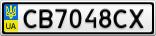 Номерной знак - CB7048CX