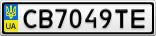 Номерной знак - CB7049TE
