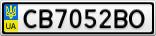 Номерной знак - CB7052BO