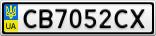 Номерной знак - CB7052CX