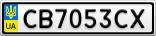 Номерной знак - CB7053CX