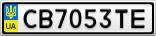Номерной знак - CB7053TE