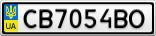 Номерной знак - CB7054BO