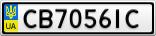 Номерной знак - CB7056IC