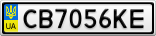 Номерной знак - CB7056KE