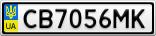 Номерной знак - CB7056MK