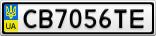 Номерной знак - CB7056TE