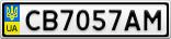 Номерной знак - CB7057AM