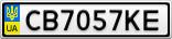 Номерной знак - CB7057KE