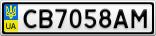 Номерной знак - CB7058AM
