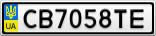 Номерной знак - CB7058TE