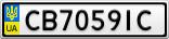 Номерной знак - CB7059IC