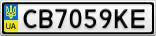 Номерной знак - CB7059KE