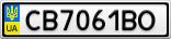 Номерной знак - CB7061BO