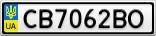 Номерной знак - CB7062BO