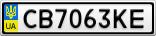 Номерной знак - CB7063KE