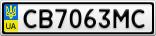 Номерной знак - CB7063MC