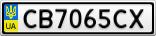 Номерной знак - CB7065CX