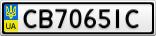 Номерной знак - CB7065IC