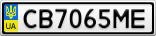 Номерной знак - CB7065ME