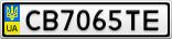 Номерной знак - CB7065TE